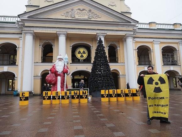 Фото Greenpeace Russia