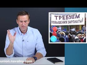 Почему в США нет своего Навального