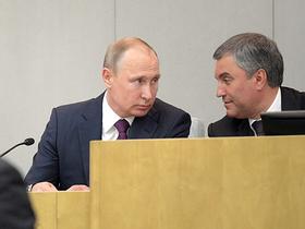 Путина облачили в юридическую броню
