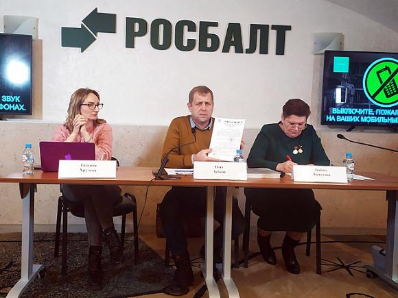 Фото Никиты Строгова, ИА «Росбалт»