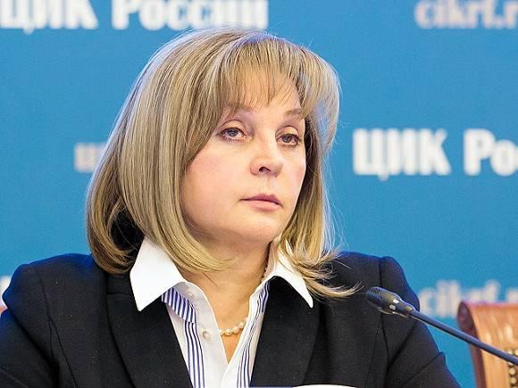 На выборы в Петербург приедет специальная тройка от ЦИК