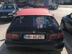Черногорские выборы: Россия станет ближе?