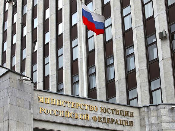 Минюст включил в реестр СМИ-иноагентов главного редактора и издателя «Медиазоны»