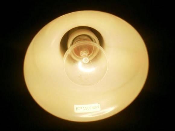 6pf9cybv 580 - В Венесуэле отключилось электричество в нескольких муниципалитетах