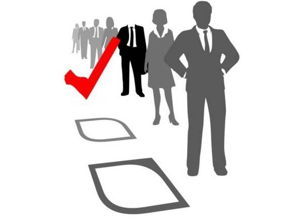Право аренды организации в выписке егрн содержится