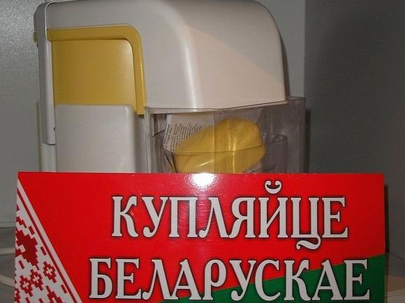 Белорусы прощаются с богатой жизнью