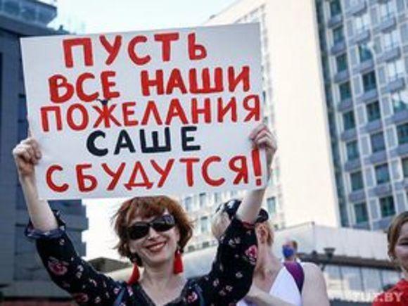 Фото: Ольга Шукайло, <a  data-cke-saved-href=https://www.tut.by/ href=https://www.tut.by></a>TUT.BY</a>