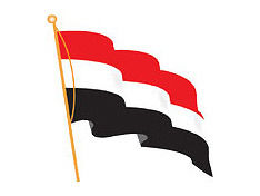 yemen.gov.ye