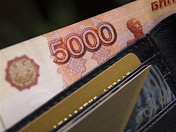Абсолютное большинство россиян недовольны своей зарплатой