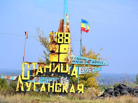 ЛНР заявила об артиллерийском обстреле своих позиций
