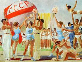 Александр Самохвалов, 1937 год.