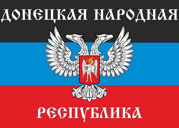 Силовикам ДНР разрешили открывать упреждающий огонь по позициям Украины