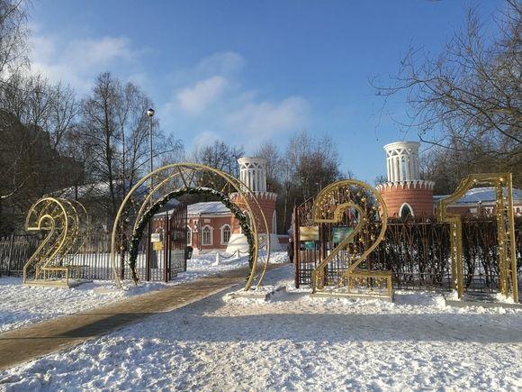 Крещенские морозы в Москве не ослабнут— будет от минус 17 до минус 20