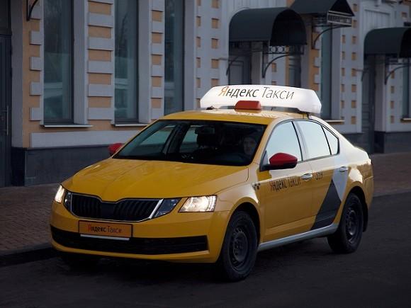 Водитель «Яндекс. Такси» изнасиловал и ограбил клиентку в Москве