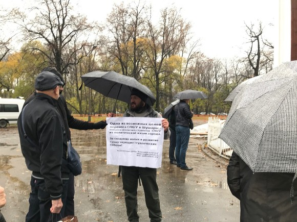 Фото Анжелы Новосельцевой, ИА «Росбалт»