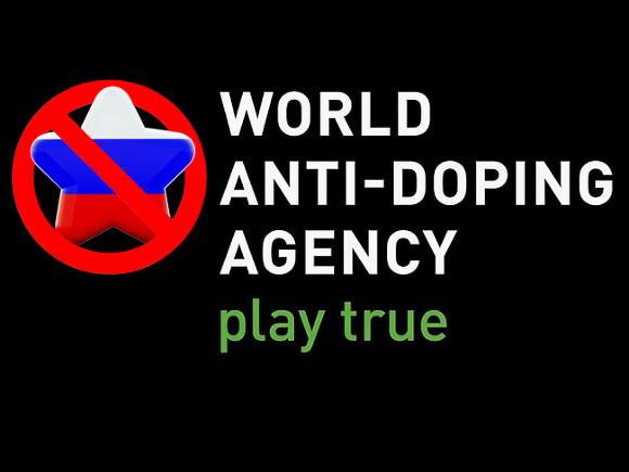 Президент WADA подвел черту под эпопеей с допингом в России