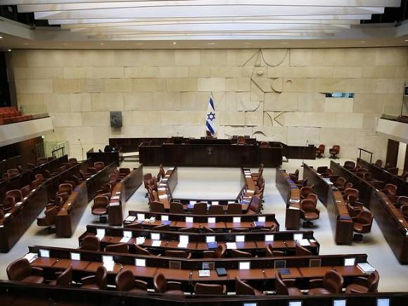 Ицхак Герцог стал новым президентом Израиля