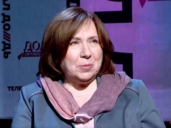 Светлана Алексиевич уехала вГерманию