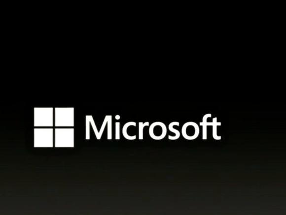Чистая прибыль Microsoft за финансовый год выросла на 38%