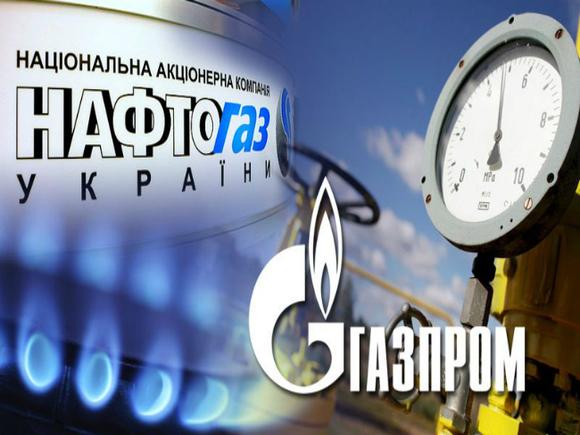 Глава Нафтогаза не верит в продолжение транзита российского газа после 2024 года