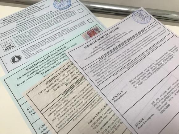 Стали известны предварительные итоги выборов в Ленобласти, не обошлось без сюрпризов