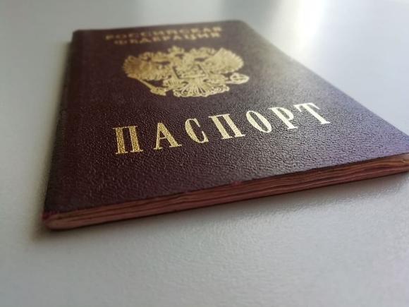 Россия с 2020 года оставила почти 300 человек без своего гражданства