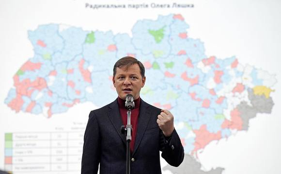 ЦИК Украины огласил первые итоги воскресных выборов— Ляшко не место в Раде