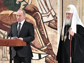 Как снять с России проклятие либерализма