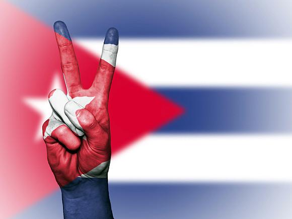 Куба сворачивает на китайский путь