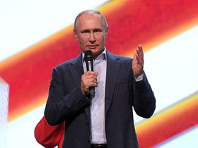 Можноли Путина назвать социалистом?