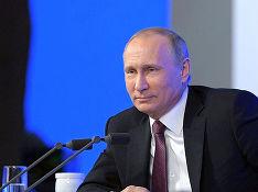 Песков озвучил дату большой пресс-конференции Путина