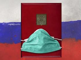 С Россией вот что происходит