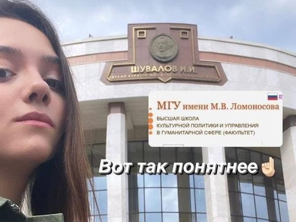 Фигуристка Евгения Медведева будет учиться в МГУ