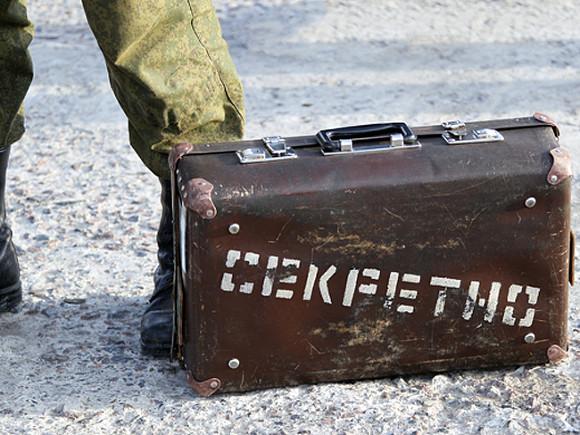 В России появилось понятие служебной тайны в сфере обороны