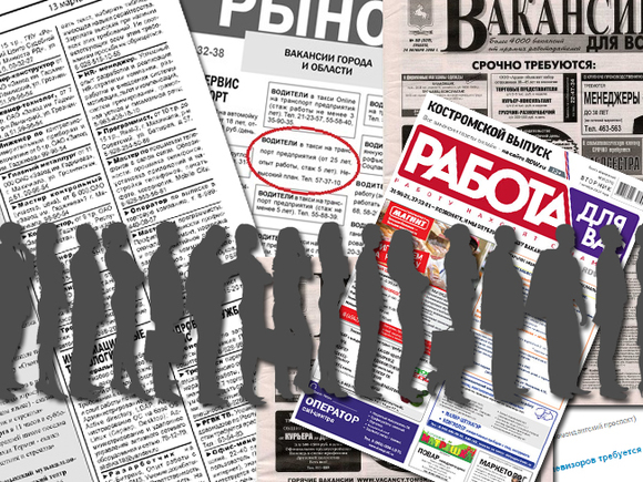 Названы основные трудности при поиске работы молодыми специалистами в России