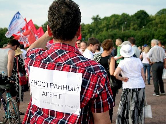 Аккредитованных в РФ иностранных журналистов могут записать в «иноагенты»
