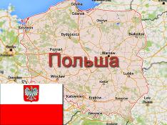 Задержанный в Польше ветеран Мазур вернулся в Украину