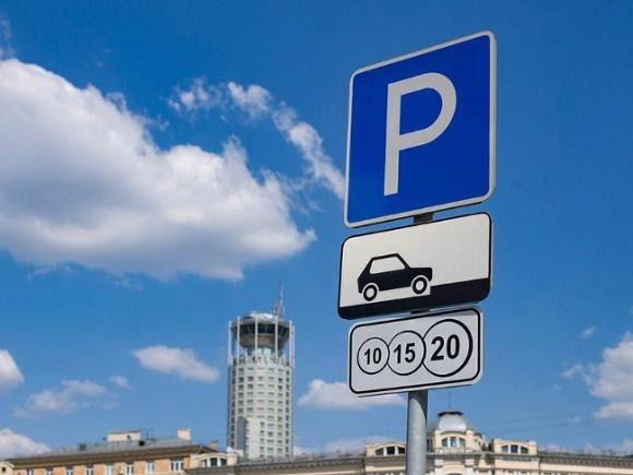 Парковки в Москве будут бесплатными 4ноября