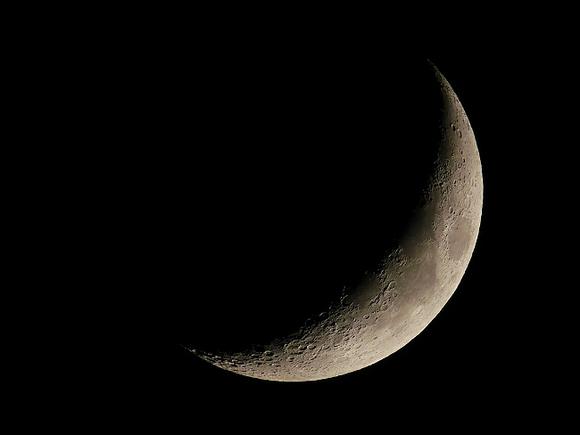 Китайский зонд «Чанъэ-5» приступил к сбору образцов грунта на Луне
