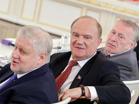Россия идет к двухпартийной модели?