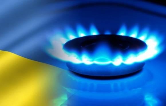 На Украине обвинили Газпром в манипуляциях