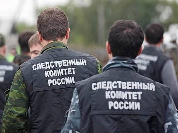 СК начал проверку после гибели женщины на химзаводе в Подмосковье