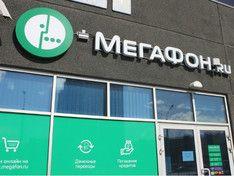 В работе операторов «Мегафон» и Yota произошел масштабный сбой