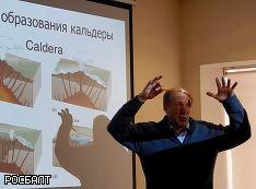 http://img.rosbalt.ru/photobank/b/a/d/0/tYv9KpWm-234.jpg