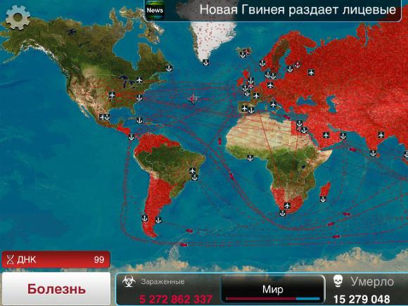 скриншот игры Plague Inc.