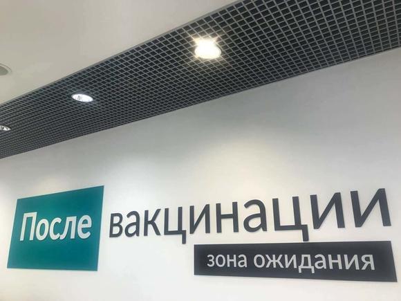 Петербуржцев не будут материально стимулировать прививаться от коронавируса
