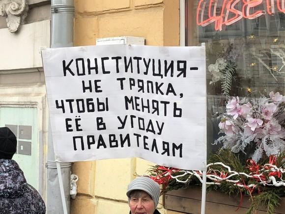 Фото Петра Годлевского