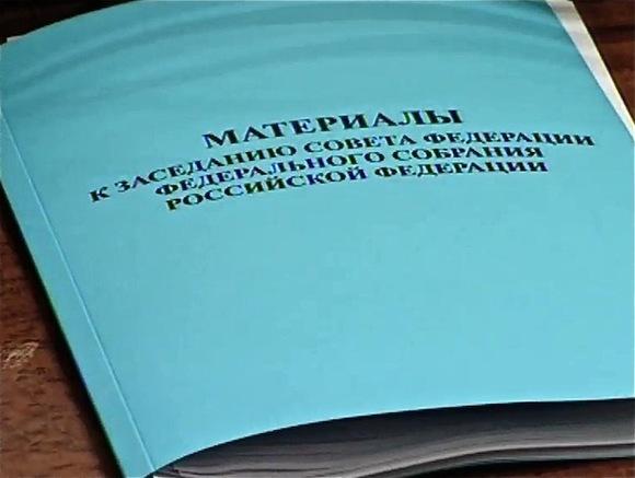 В Уголовном кодексе может появиться отдельная статья за треш-стримы