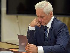 Сенаторам рассказали о глубине спада российской экономики
