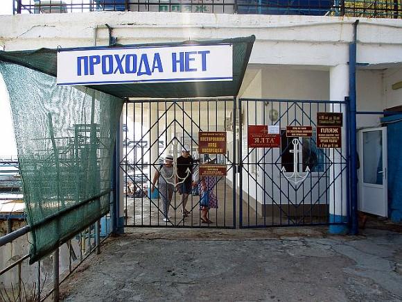 Фото Игоря Ротаря
